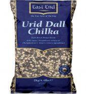EE SPLIT BLACK/ CHILKA URAD DAL  (2KG)
