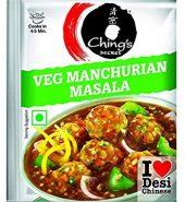 CHING'S MANCHURIAN MASALA (50g)