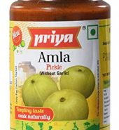 PRIYA'S AMLA PICKLE (300g)