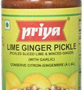 PRIYA'S LIME GINGER PICKLE (300g)